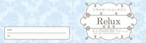 ポイントカードサンプル(二つ折りサイズ)_表